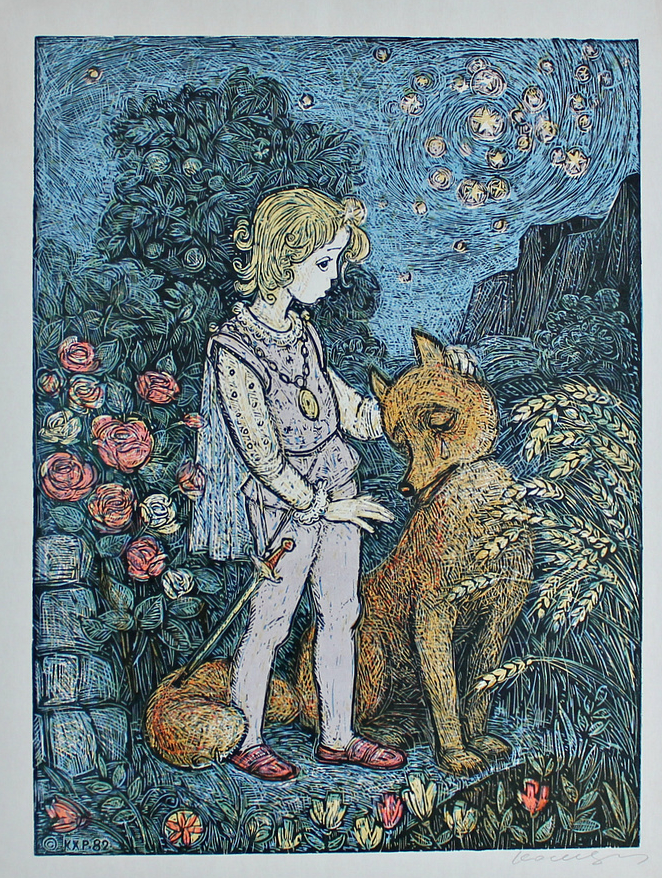 lot 221. «The Little Prince»