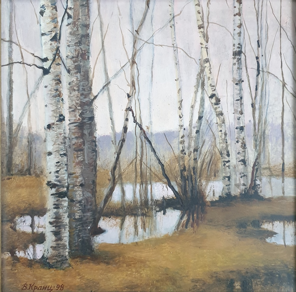 lot 54. «Birches»