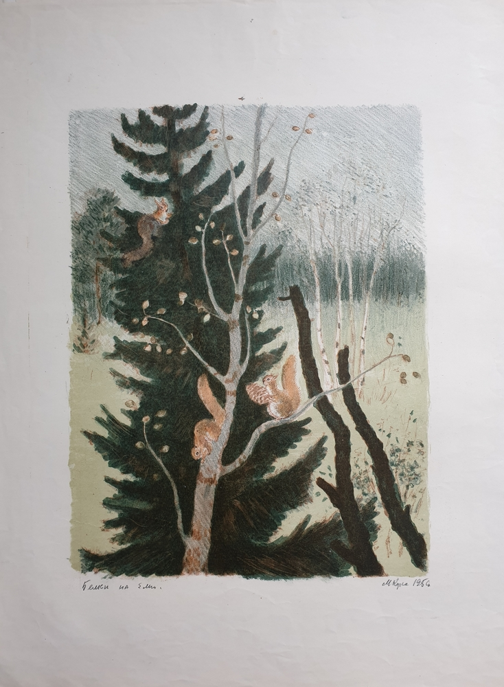 lot 13. «Squirrels on the tree»