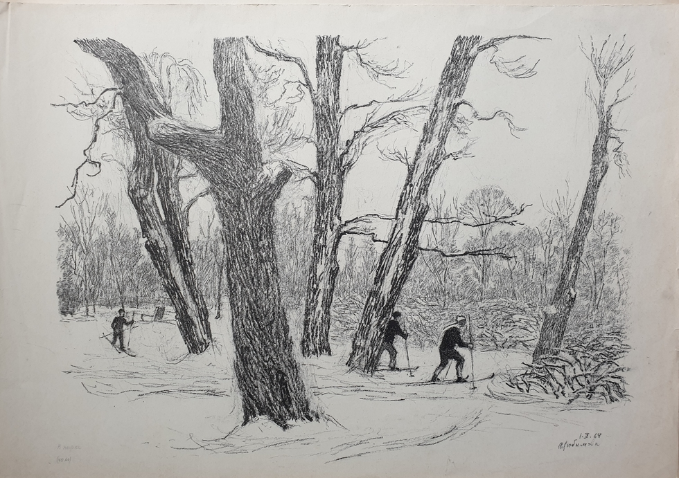 lot 9. «In the park in winter»