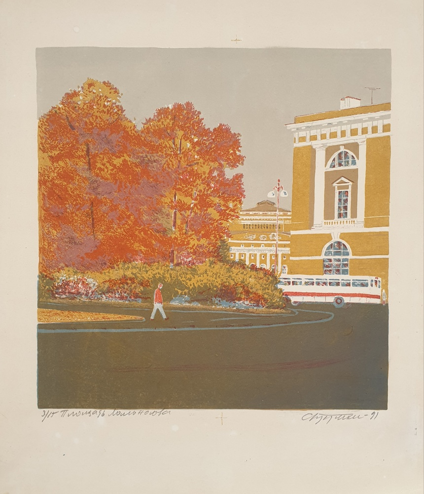 lot 41. «Lomonosov Square»