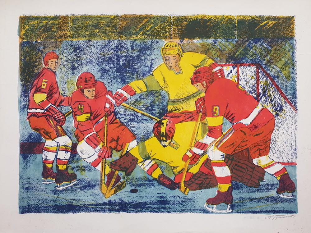 lot 45. «Hockey Series»