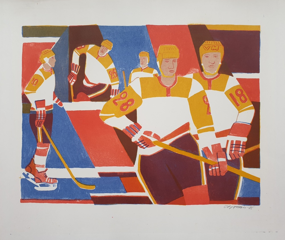 lot 46. «Hockey Series»