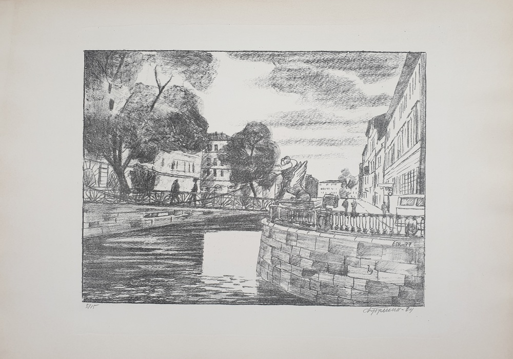 lot 50. «Banking Bridge»