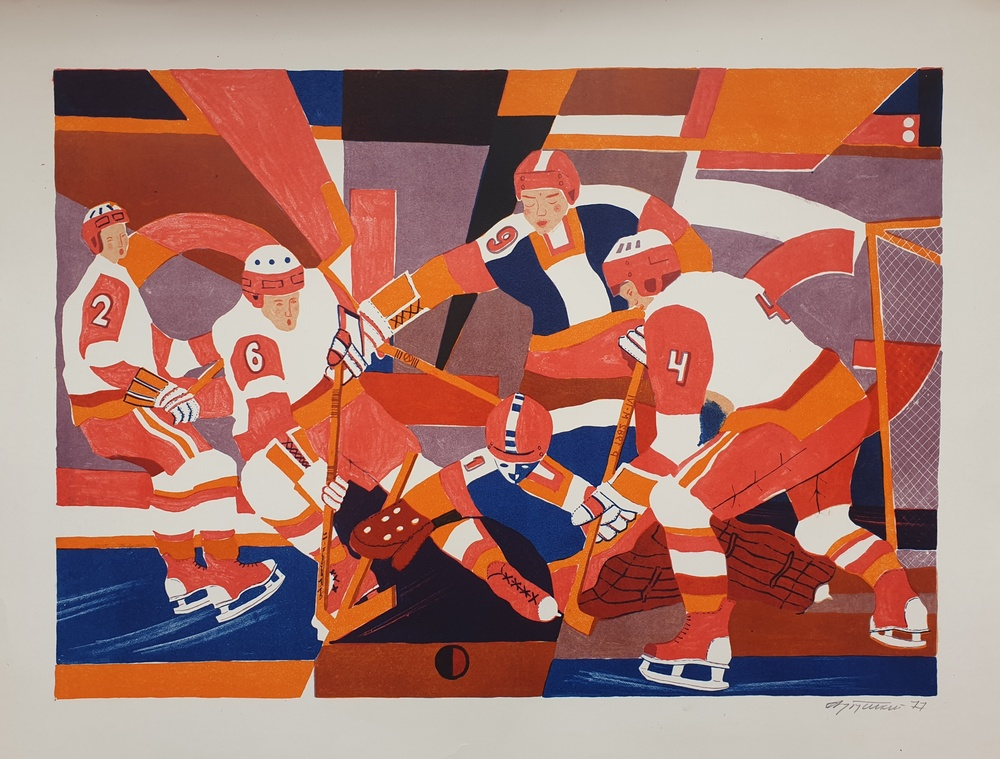 lot 55. «Hockey Series»