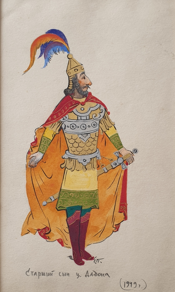 Sketch of the costume of the eldest son of King Dadon