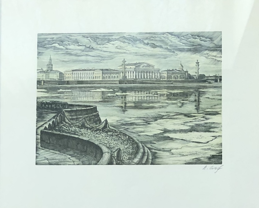 lot 22. «Ice drift on the Neva»