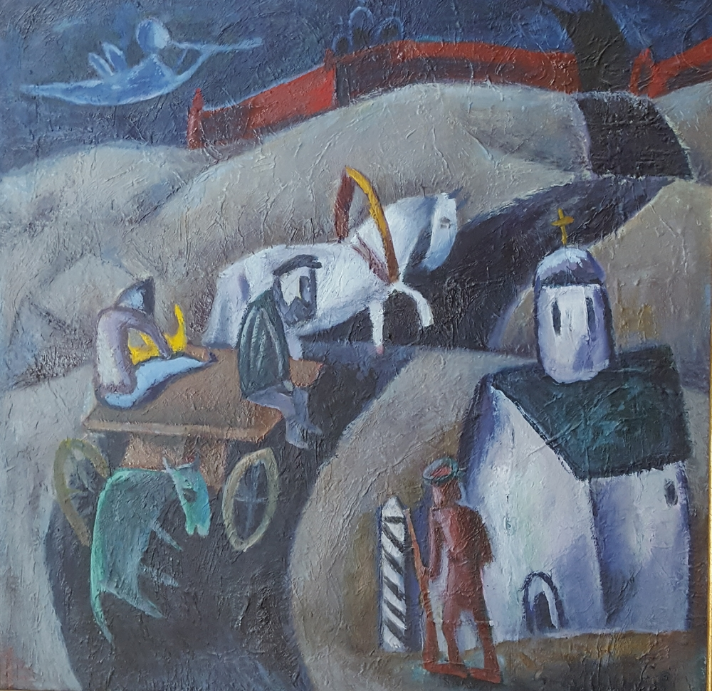 «Country road», Dmitry Sergeyevich Kondratyev