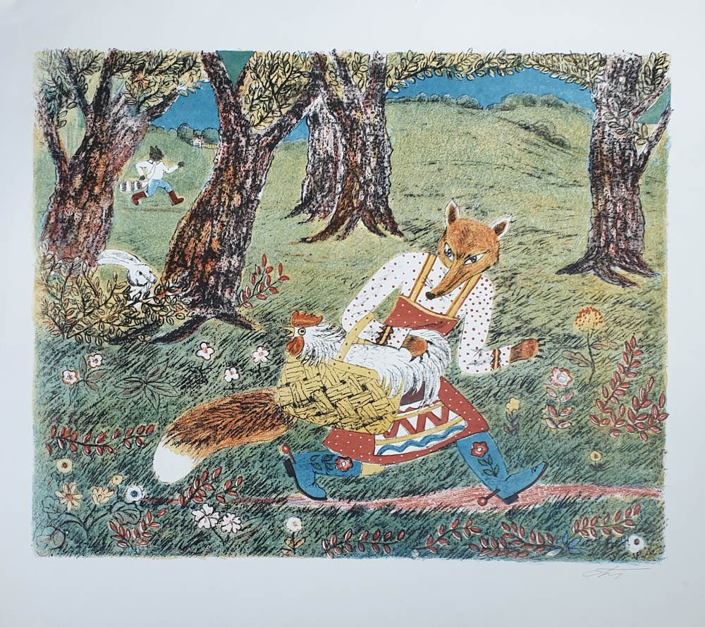lot 22. «Cat, rooster and fox»